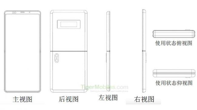 Xiaomi Clamshell Foldable Phone design