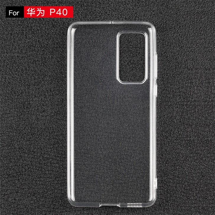 Huawei P40 Protective Case