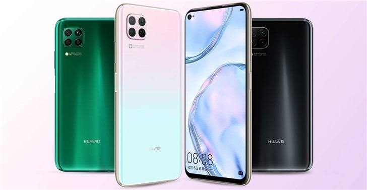 Huawei P40 Lite could be the global version of the Huawei Nova 6SE