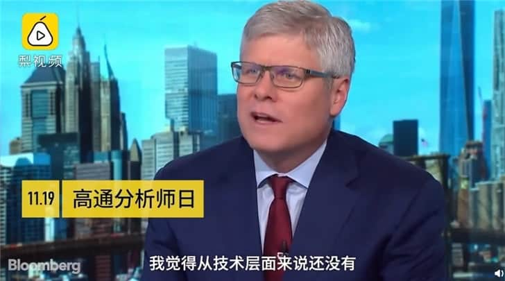 Qualcomm CEO interview with Bloomberg