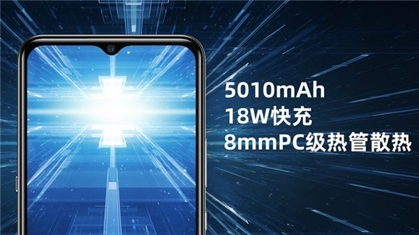 Hisense F50 smartphone with a new 5G chip and a 5,010mAh battery announced