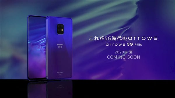 Fujitsu Arrows 5G coming soon