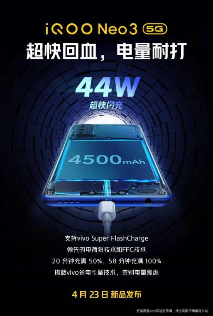 Vivo iQOO Neo3 4500mAh Super FlashCharge