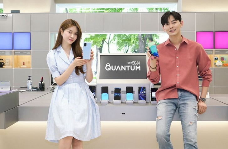 Samsung Galaxy A Quantum launched with a QRNG Chip to ensure Data Security