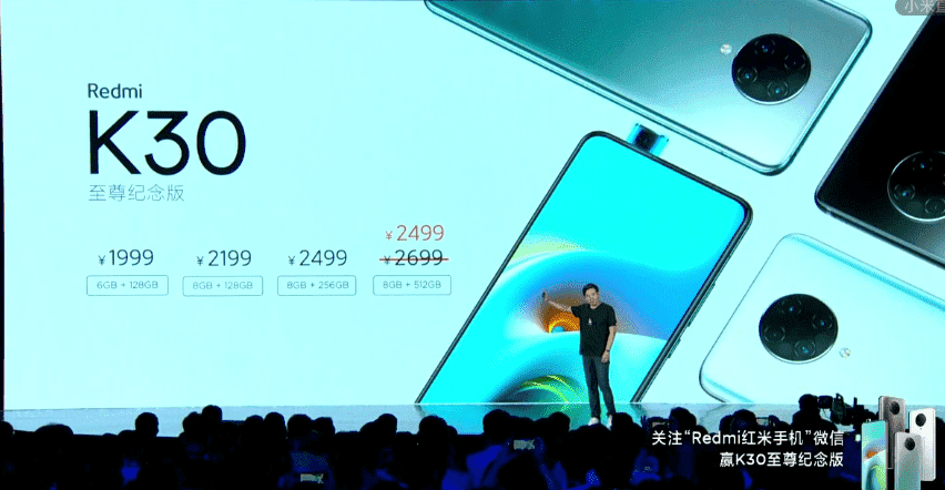 Redmi K30 Ultra Price