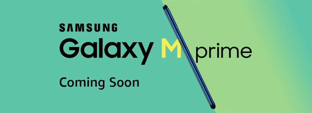 Samsung Galaxy M31 Prime coming soon